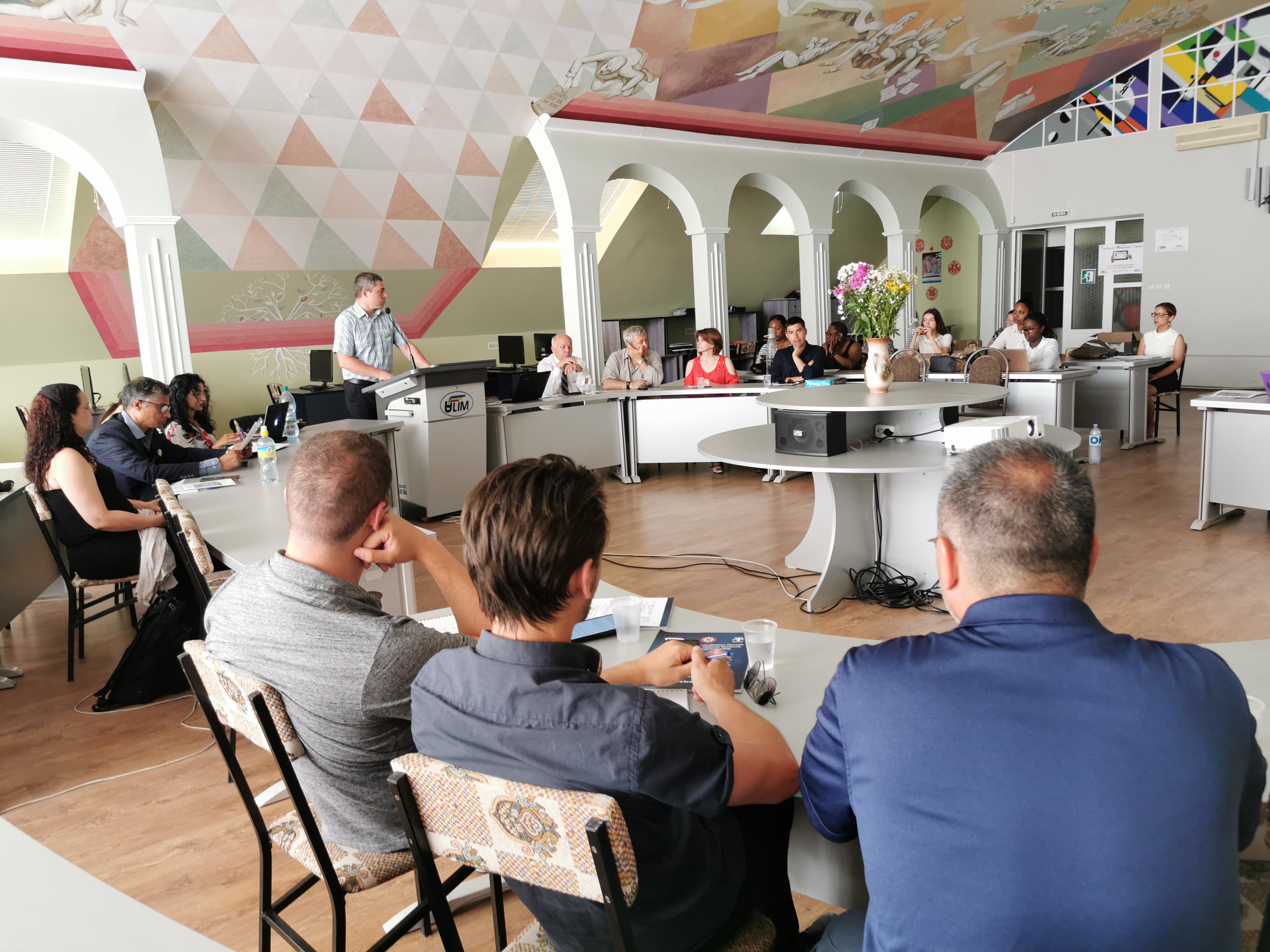 Conferința internațională interdisciplinară  privind bunăstarea comunitară durabilă