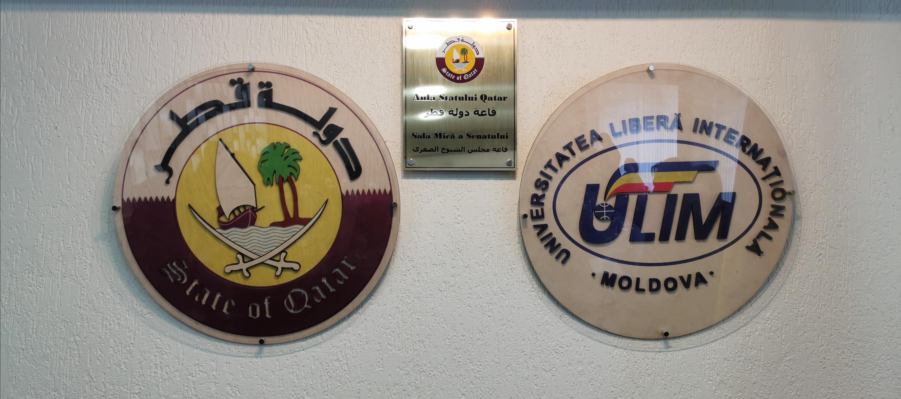 Inaugurarea Aulei Statului Qatar la ULIM