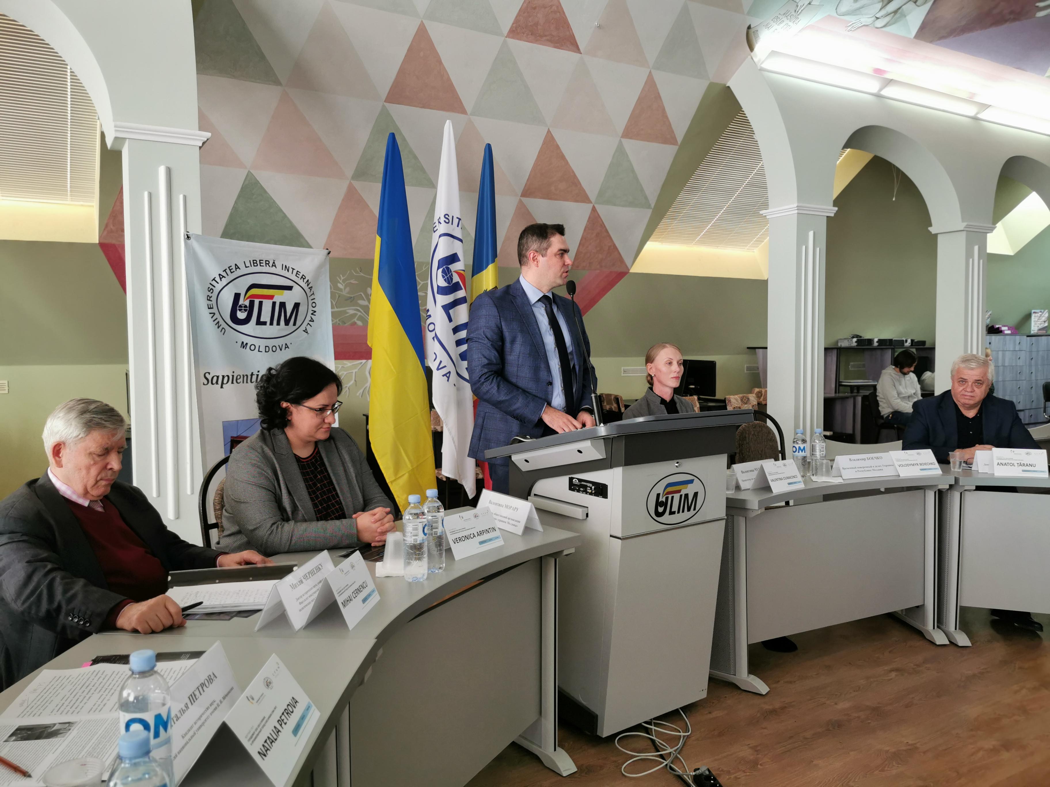 """Masă rotundă cu participare internațională: """"Holodomorul în anii 1932-1933 și foametea organizată în RSSM 1946-1947"""""""